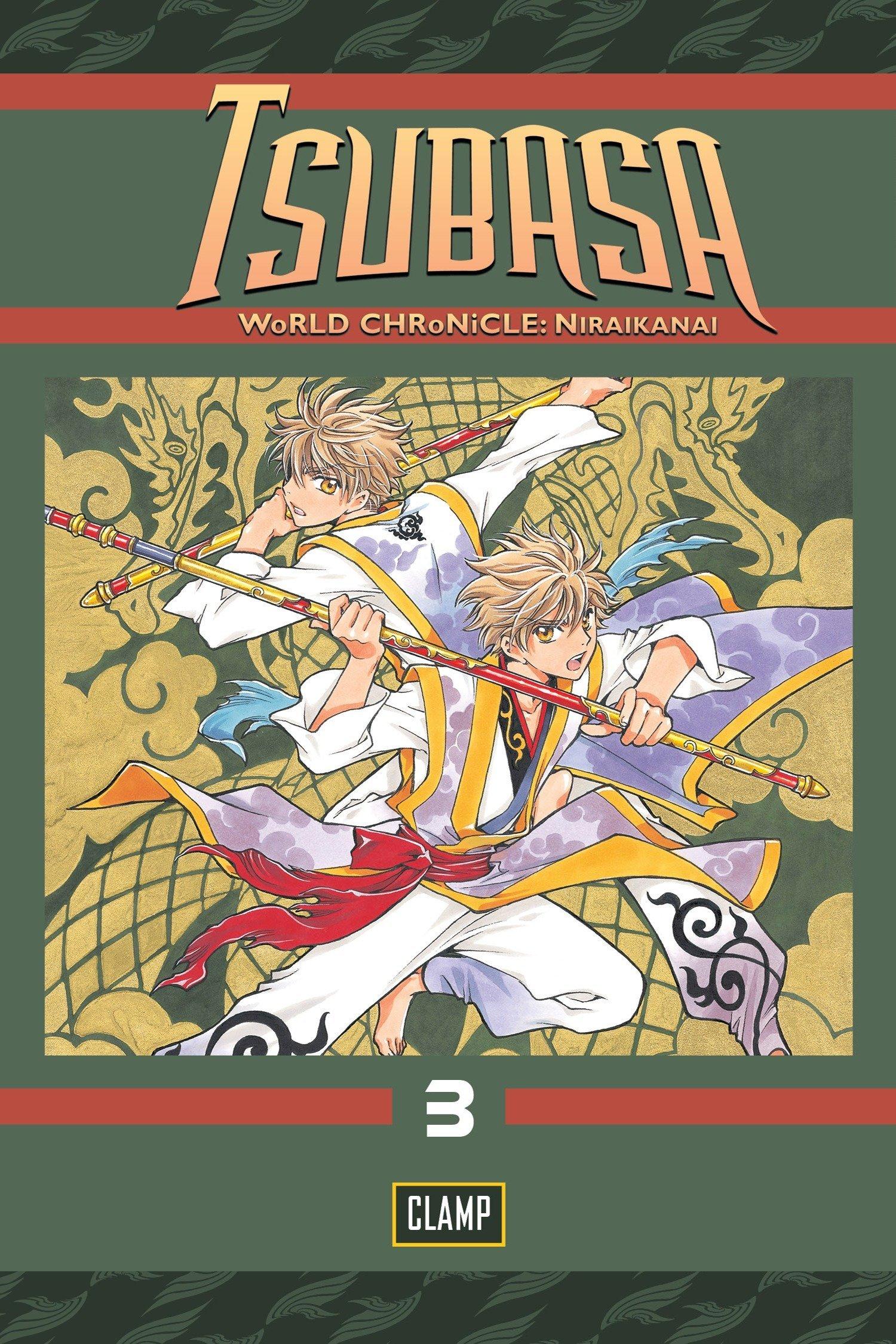 Tsubasa- WoRLD CHRoNiCLE 3 ebook by Clamp